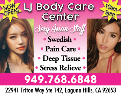 LJ_Body_Care_November-2020_Ad-FINAL-GG-thumbnail
